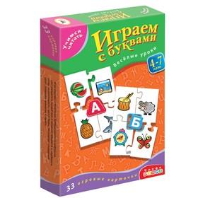 Настольная игра «Играем с буквами. Учимся читать»