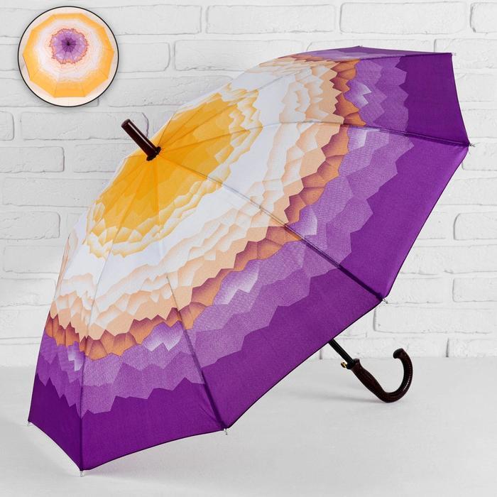 Зонт - трость полуавтоматический «Горы», 10 спиц, R = 49 см, цвет фиолетовый/жёлтый МИКС
