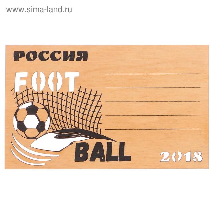 """Открытка деревянная """"Россия. Football 2018"""" ворота"""
