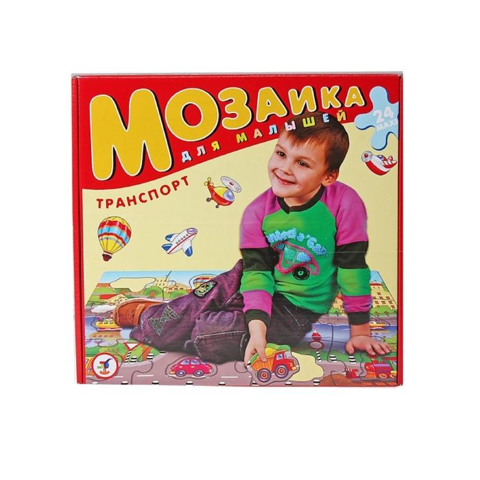 """Пазл - мозаика для малышей """"Транспорт"""""""