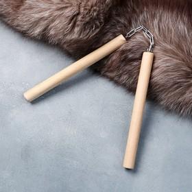 """Сувенирное оружие """"Нунчаки"""", деревянное, 20 см, массив бука"""