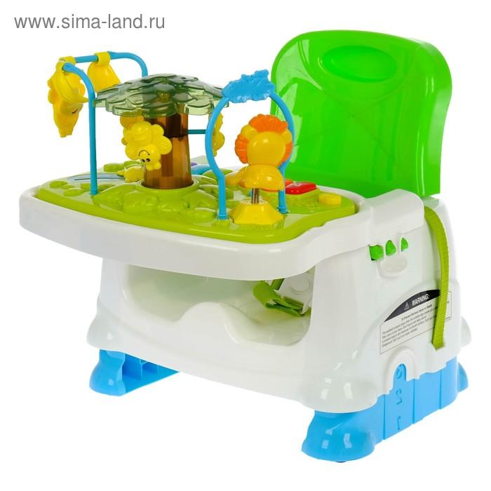 Стул-бустер для кормления со съёмным столиком и игровой панелью, цвета МИКС