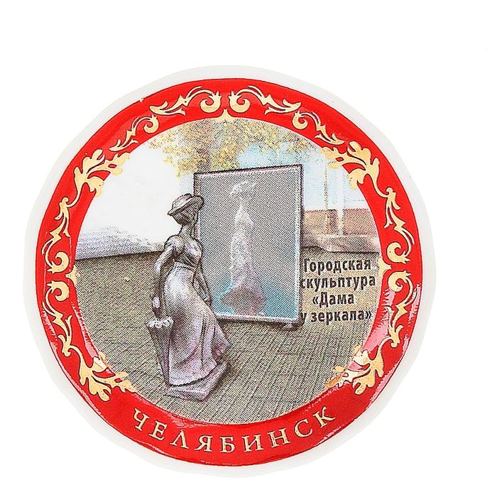 Магнит-тарелочка «Челябинск. Кокетка у зеркала»
