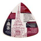 Магнит-треугольник «Казань. Башня Сююмбике»