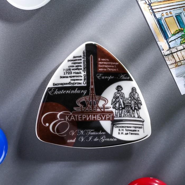 Магнит-треугольник Екатеринбург. Европа-Азия и Основатели города