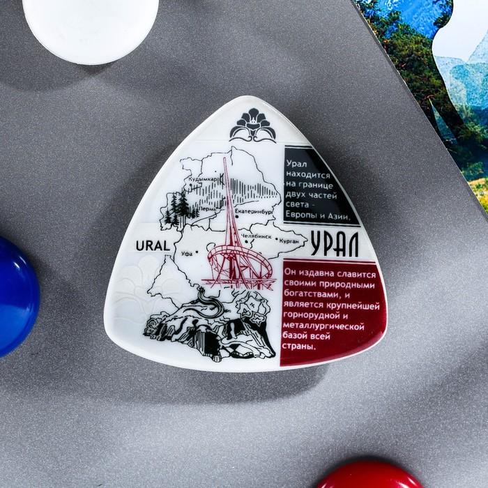 Магнит-треугольник Урал. Карта и Европа-Азия