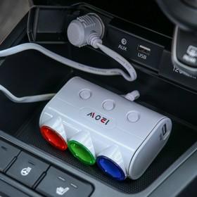 Разветвитель прикуривателя, 3 гнезда 2 USB с подсветкой, провод 60 см, белый Ош