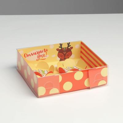 Коробка для макарун с подложками с PVC крышкой «Хорошего настроения», 12 х 12 х 3 см