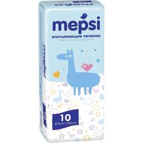 Детские пелёнки Mepsi, впитывающие, 60х90, 10 шт
