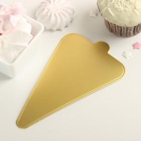 Подложка для пирожного «Золото», 12,5×7,5 см Ош