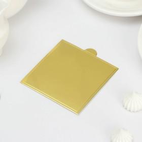 Подложка для пирожного «Золото» Ош