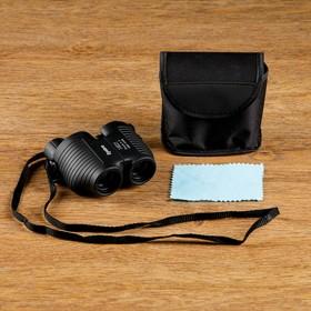 Бинокль 8х25, объёмный, чёрный, 10х4.6х9.5 см Ош