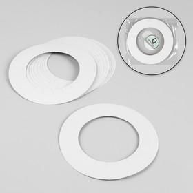 Защитные кольца для воскоплава, 10шт, d=15,5см, цвет белый