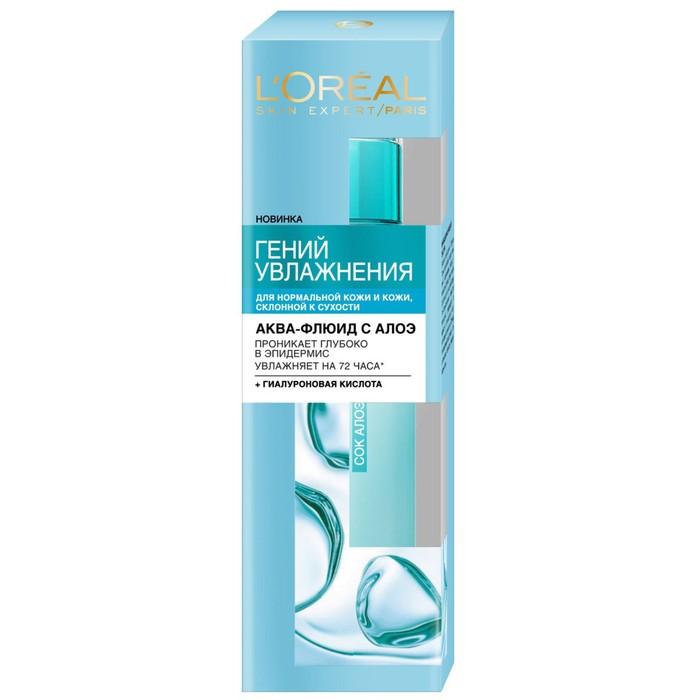 Аква-флюид для лица L'Oreal Paris «Гений увлажнения», для нормальной и склонной к сухости кожи, 70 мл