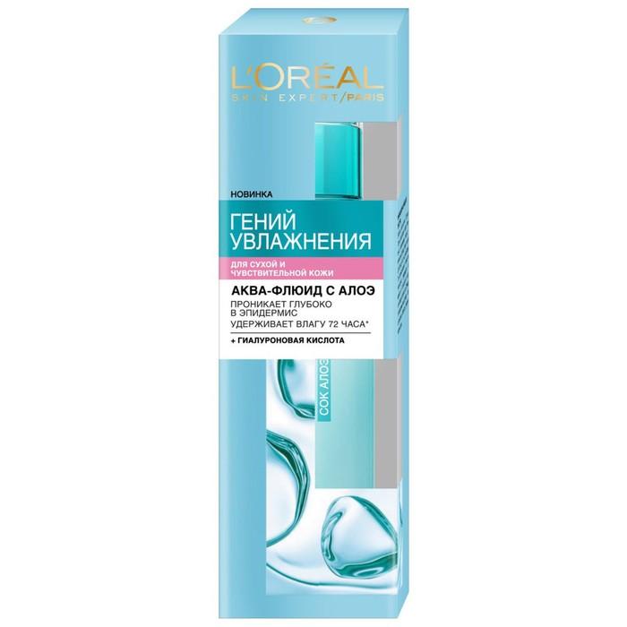 Аква-флюид для лица L'Oreal Paris «Гений увлажнения», для сухой и чувствительной кожи, 70 мл