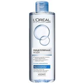 Мицеллярная вода L'Oreal для снятия макияжа, для нормальной и смешанной кожи, 400 мл