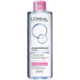 Мицеллярная вода L'Oreal для снятия макияжа, для сухой и чувствительной кожи, 400 мл