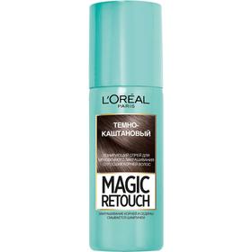 Тонирующий спрей для волос L'Oreal Magic Retouch, цвет тёмно-каштановый, 75 мл
