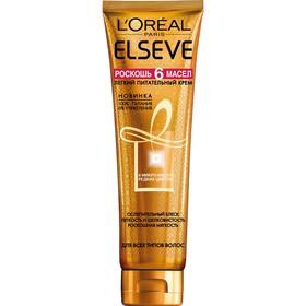 Крем-масло для волос L'Oreal Elseve «Роскошь 6 масел», 150 мл
