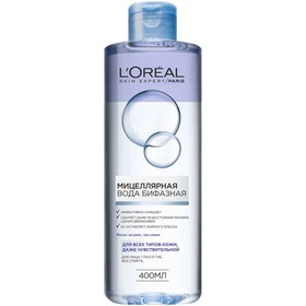 Мицeллярная вода для лица L'Oreal «Бифазная», для всех типов кожи, 400 мл