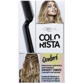 Крем-краска для волос L'Oreal Colorista, осветляющая, эффект омбре