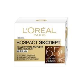 Дневной крем для лица L'Oreal «Возраст эксперт», 65+, против морщин, питательный, SPF 20, 50 мл