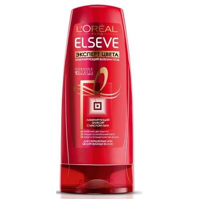Бальзам для волос L`Oreal Elseve «Эксперт цвета», 200 мл
