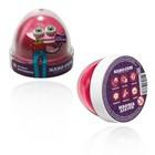 Жвачка для рук Nano gum, аромат клубники, 50 г
