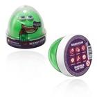 Жвачка для рук Nano gum, светится в темноте, цвет зелёный, 50 г