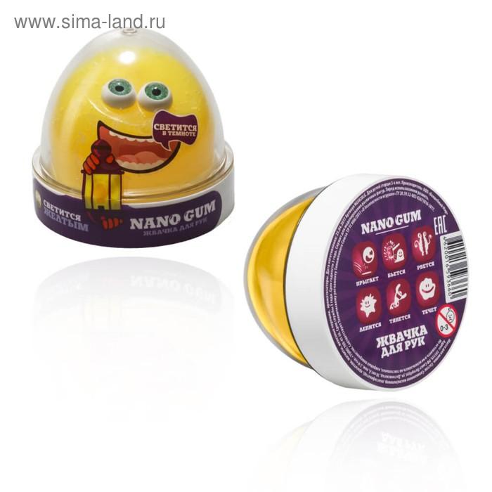 Жвачка для рук Nano gum, светится в темноте, цвет жёлтый, 50 г