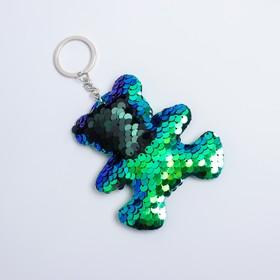 Мягкий брелок-хамелеон «Медведь», цвета МИКС Ош