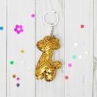 Мягкий брелок-хамелеон «Жирафик», цвета МИКС