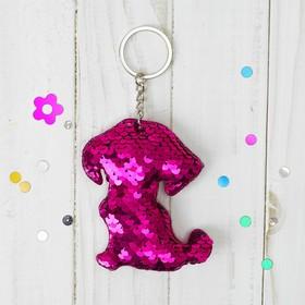 Мягкий брелок-хамелеон «Собачка», цвета МИКС