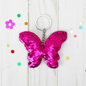 Мягкий брелок-хамелеон «Бабочка», цвета МИКС Ош