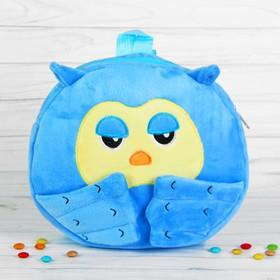 Мягкий рюкзак «Совунья», цвет голубой Ош