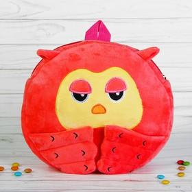 Мягкий рюкзак «Совунья», цвет розовый Ош