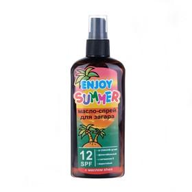 """Масло для загара  Enjoy Summer """"Масло ши"""", SPF 12, 150 мл"""