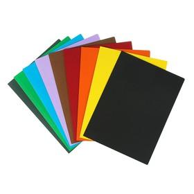 Картон цветной, 210 х 297 мм, Sadipal Sirio, 1 лист, 240 г/м2, МИКС*10 цветов, тёмные тона Ош