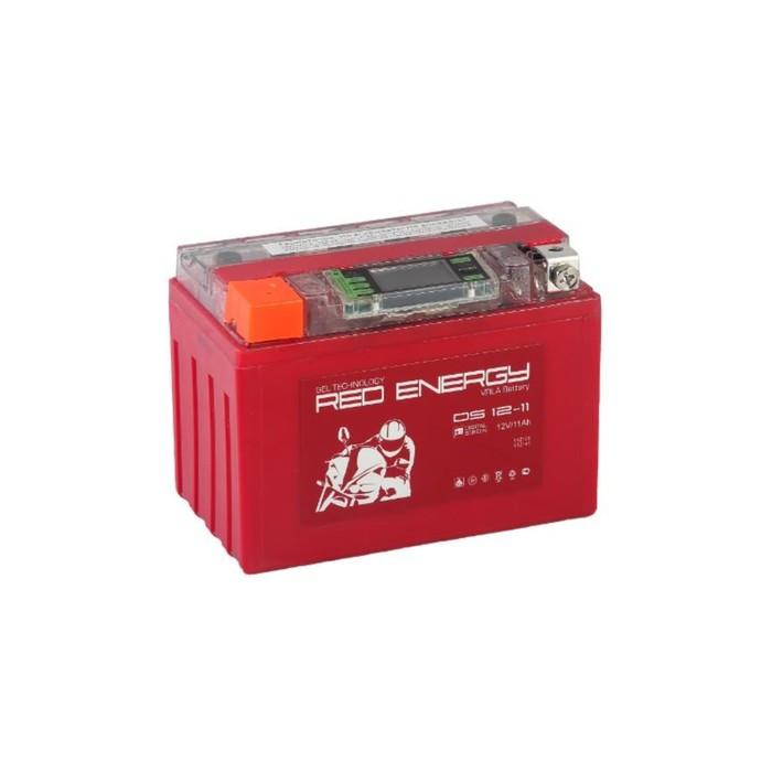 Аккумуляторная батарея Red Energy DS 12-11(YTZ12S, YTZ14S)12V, 11Ач прямая(+ -)