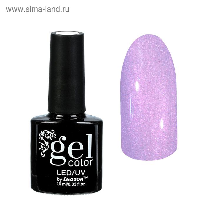 Гель-лак для ногтей 3-х фазный LED/UV Жемчужный 10мл 009 сиреневый