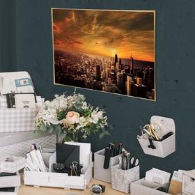 Постер А4 интерьерный «В центре мегаполиса», 29 х 21 см Ош