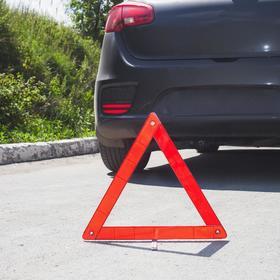 Знак аварийной остановки Ош