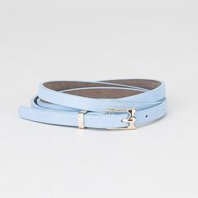 Ремень женский, пряжка и хомут золото, ширина - 0,8 см, цвет голубой Ош