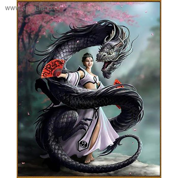 Легенда о драконе и девочке » Дар от Дарчика   700x700