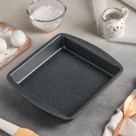 Форма для выпечки Доляна «Гранит», 26×23,5×4 см, антипригарное покрытие, цвет чёрный