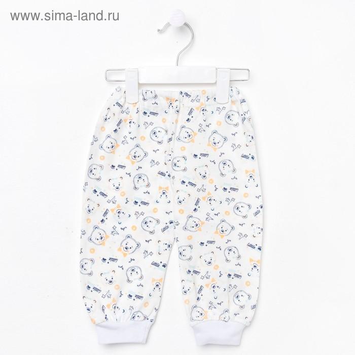 Штанишки на манжетах для мальчика, цвет микс, рост 92 (30)