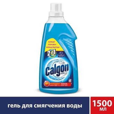 Средство для смягчения воды и предоствращения образования накипи Calgon 2в1, 1500мл - Фото 1
