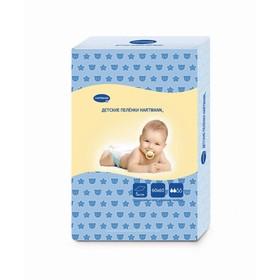 Детские пелёнки HartmannN 60х60 см, 5 шт