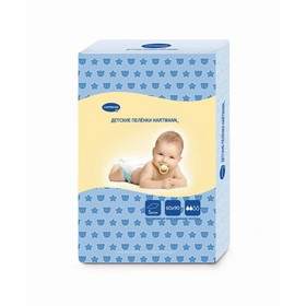 Детские пелёнки HartmannN 60х90 см, 5 шт