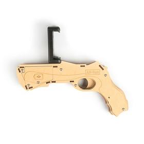 Пистолет AR-Gun smalle, для виртуальной реальности, светло-коричневый Ош